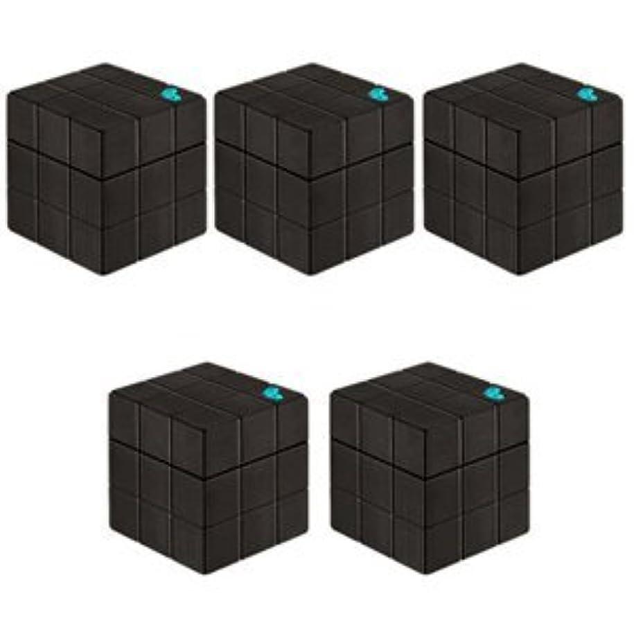 番号腐敗良さ【X5個セット】 アリミノ ピース プロデザインシリーズ フリーズキープワックス ブラック 80g ARIMINO
