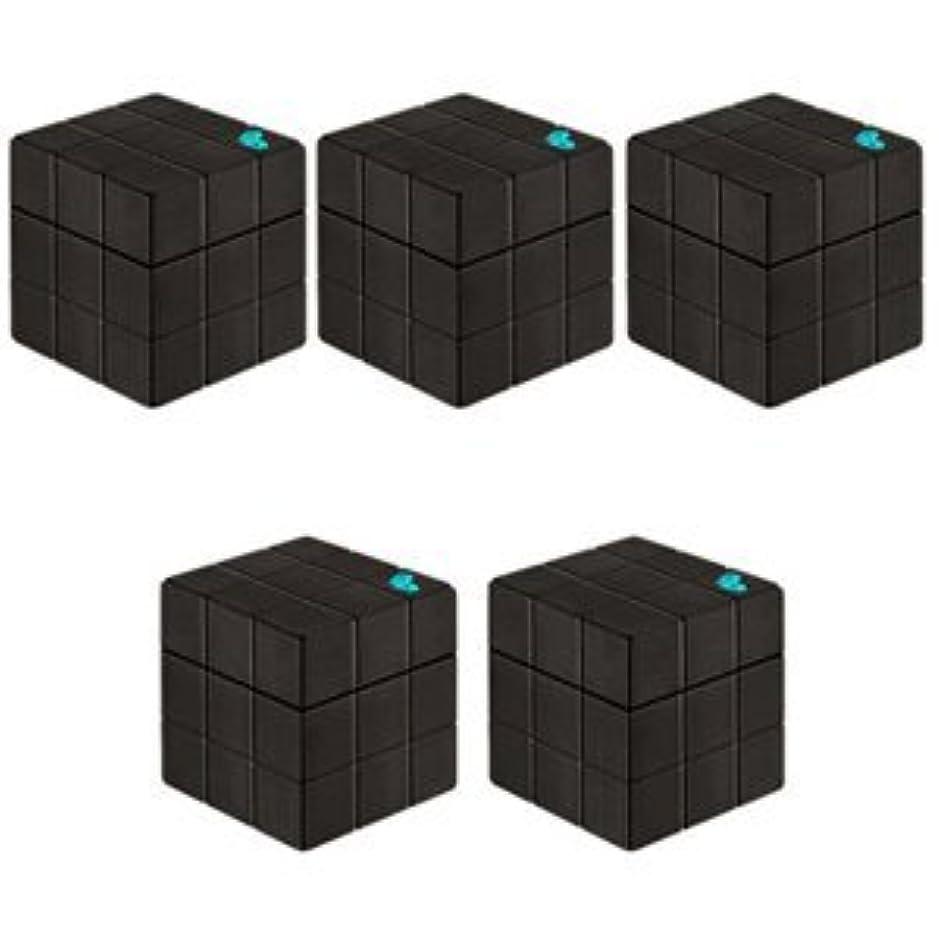 敬政策届ける【X5個セット】 アリミノ ピース プロデザインシリーズ フリーズキープワックス ブラック 80g ARIMINO