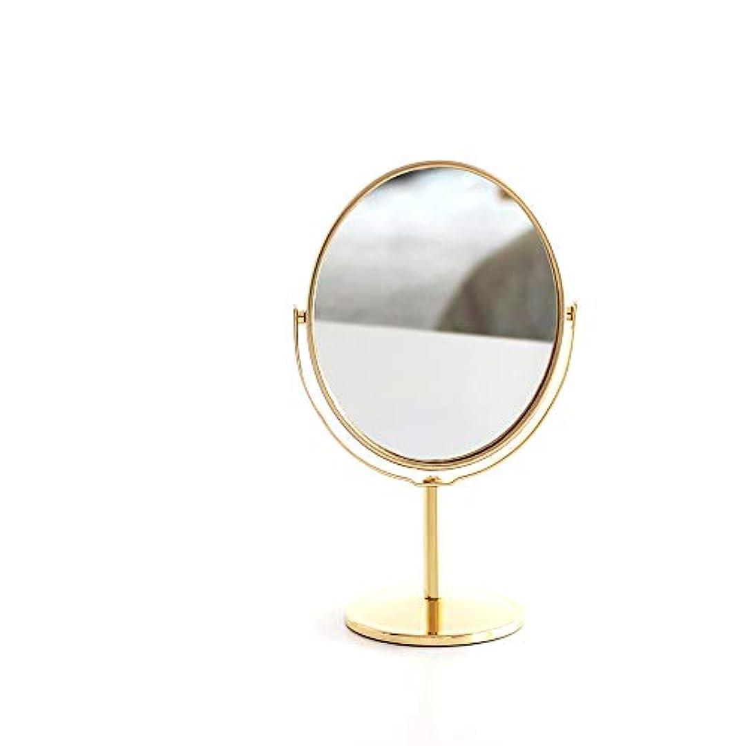 世界に死んだ許さない間接的メタル両面卓上鏡 スタンドミラー 化粧鏡 拡大鏡付き 楕円ミラー 360度回転 コンパクトサイズ 10X12cm (ゴールド)