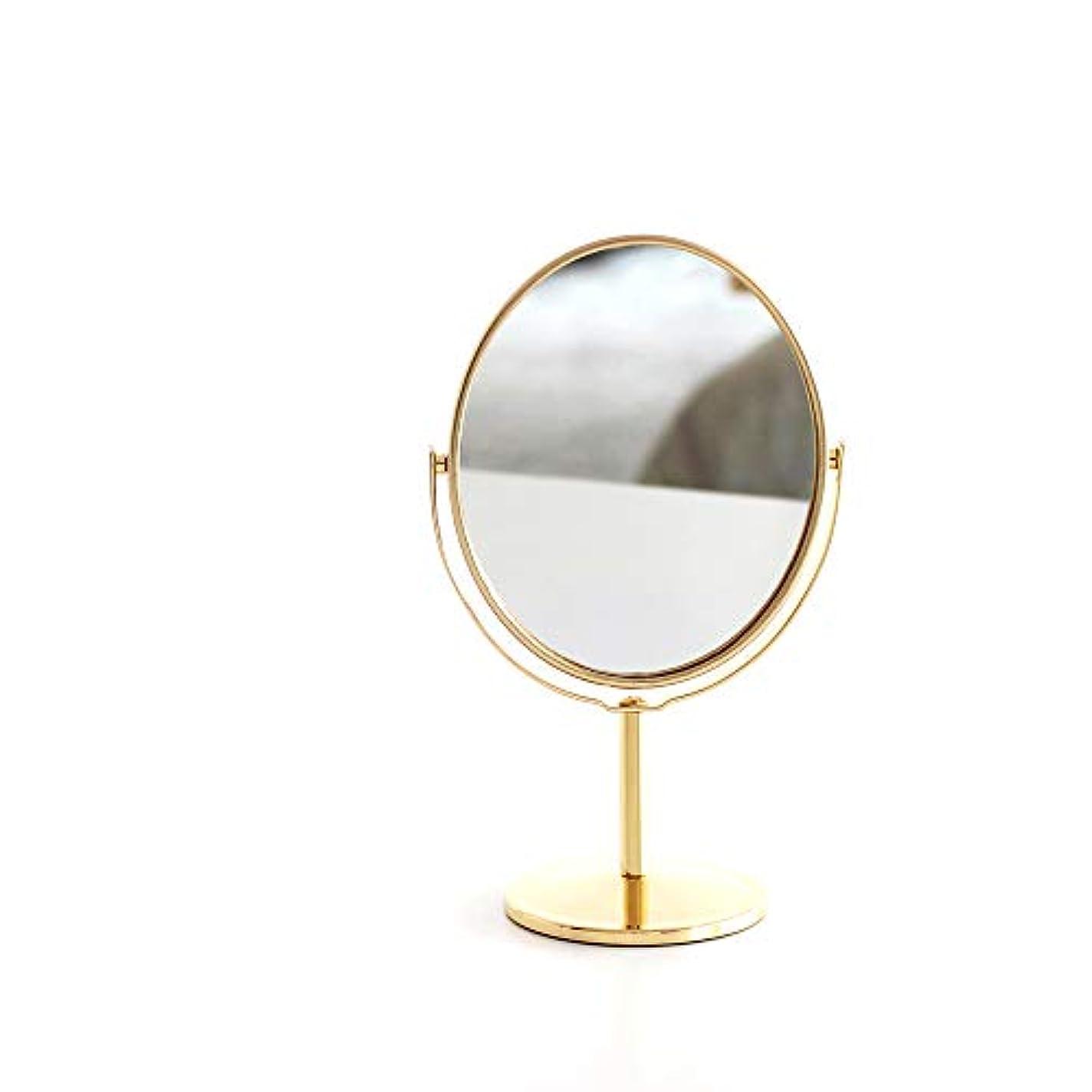 太い応用ドラッグメタル両面卓上鏡 スタンドミラー 化粧鏡 拡大鏡付き 楕円ミラー 360度回転 コンパクトサイズ 10X12cm (ゴールド)