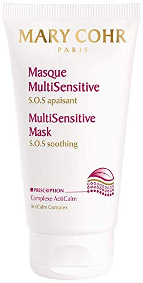 マリコール マスク マルチ アペザン(50ml)