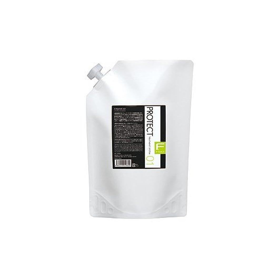 湿気の多いほんの直接FIOLE フィヨーレ Fプロテクト01 トリートメントシステム 1500ml (業務用) 詰替え用【国内正規品】