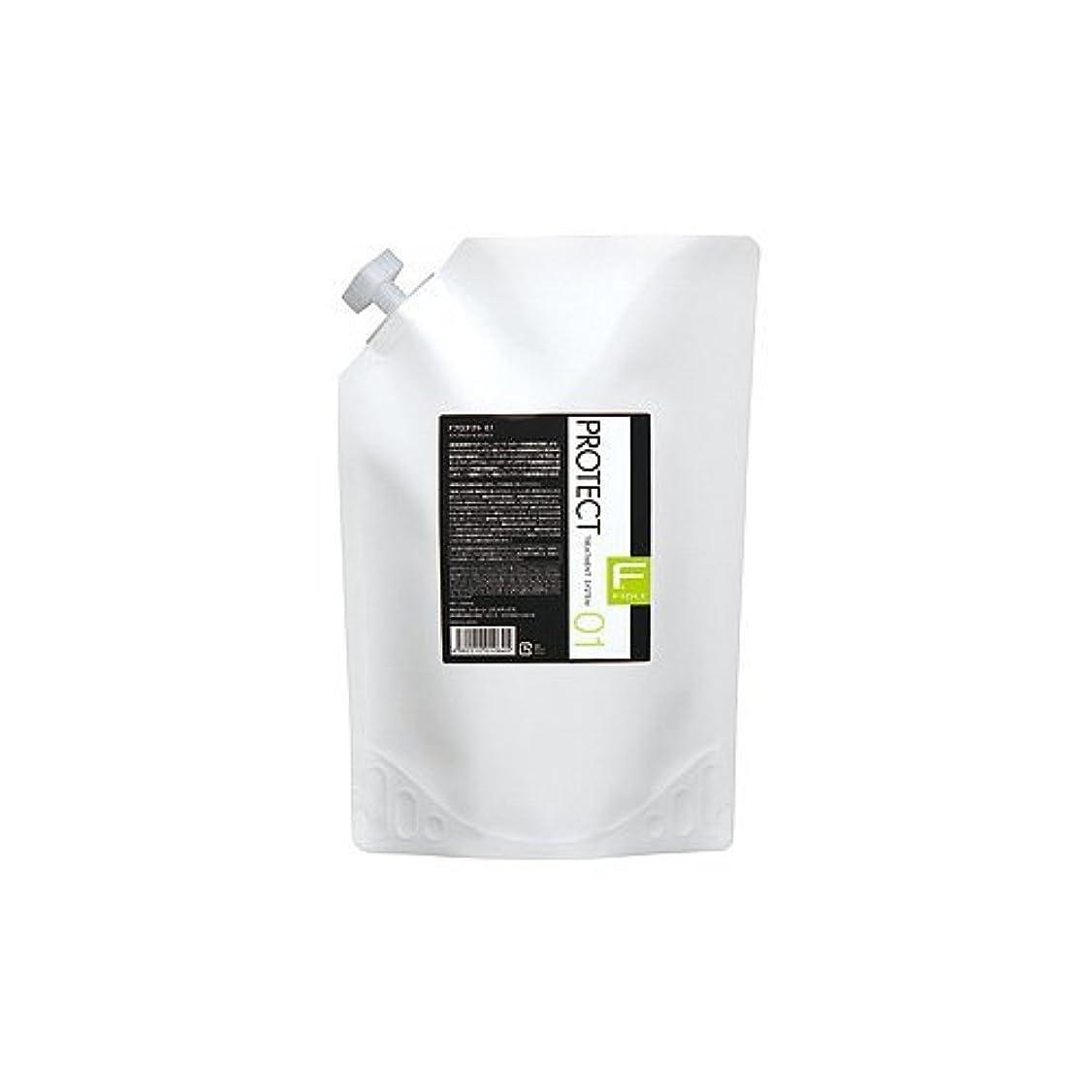 成分飢えリスクFIOLE フィヨーレ Fプロテクト01 トリートメントシステム 1500ml (業務用) 詰替え用【国内正規品】
