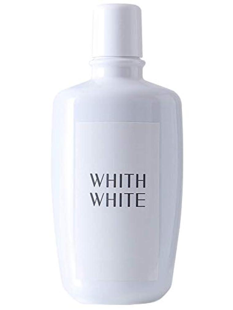 密泥だらけここに[医薬部外品] ホワイトニング マウスウォッシュ フィス ホワイト 低刺激タイプ 300ml