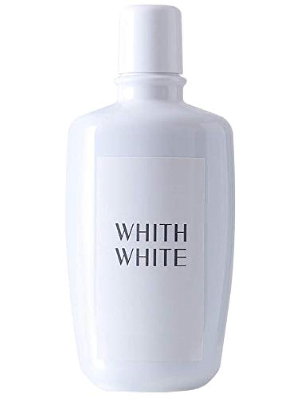 賛美歌に向けて出発郵便局[医薬部外品] ホワイトニング マウスウォッシュ フィス ホワイト 低刺激タイプ 300ml