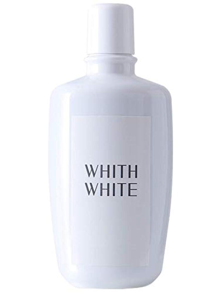 相対サイズモザイク離す[医薬部外品] ホワイトニング マウスウォッシュ フィス ホワイト 低刺激タイプ 300ml