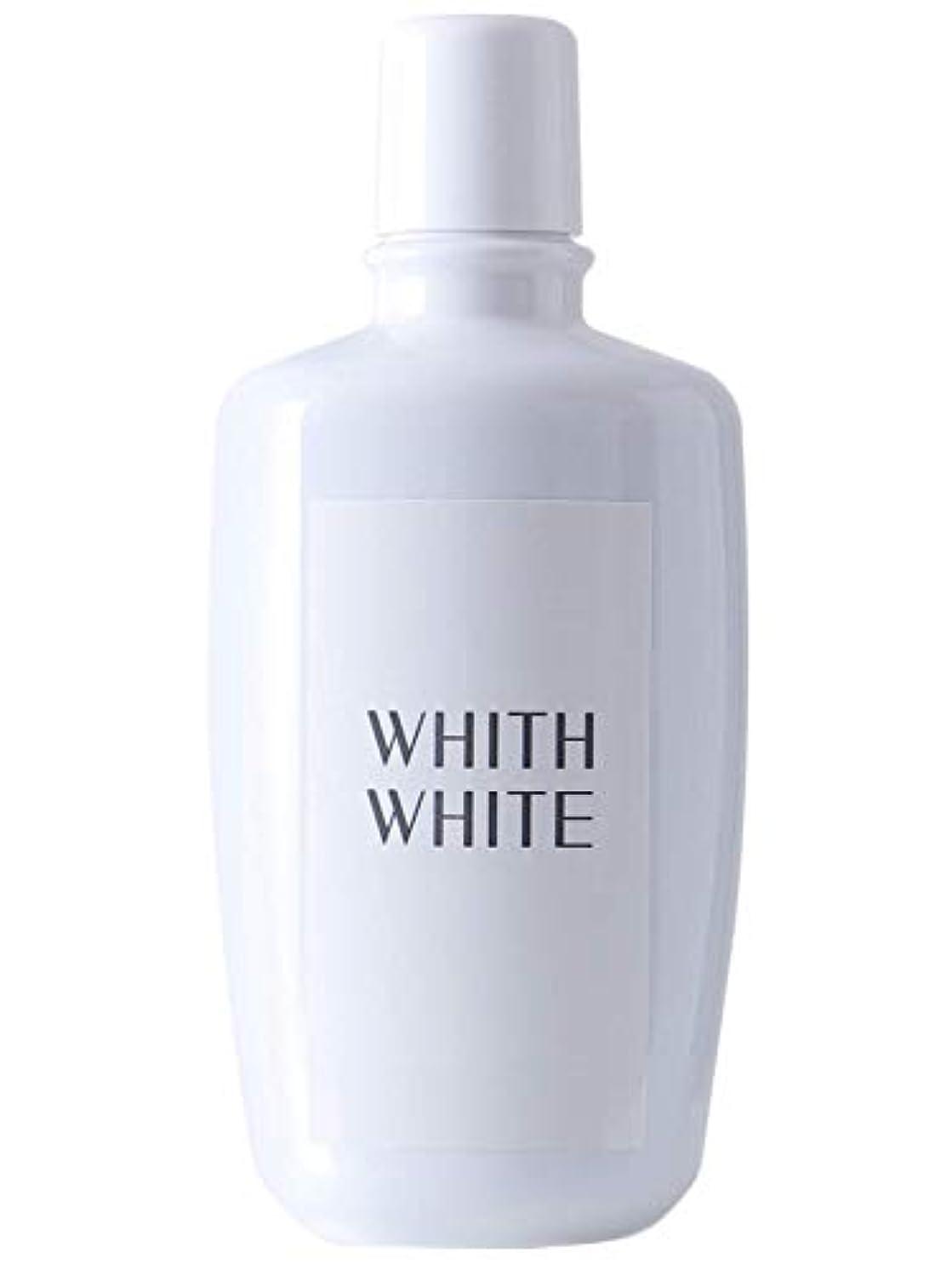 名目上の癌仲人[医薬部外品] ホワイトニング マウスウォッシュ フィス ホワイト 低刺激タイプ 300ml