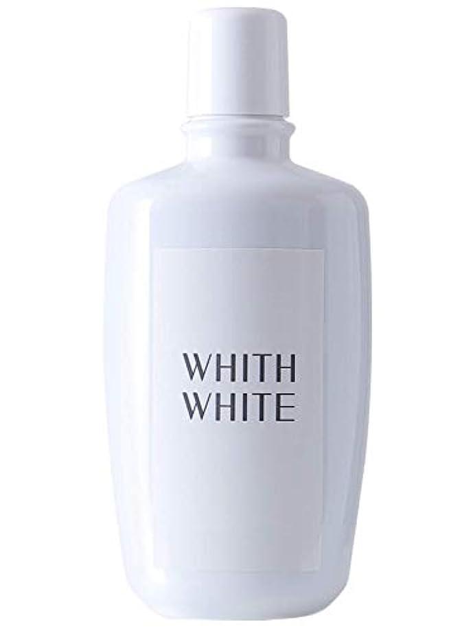 噛む論争的粘り強い[医薬部外品] ホワイトニング マウスウォッシュ フィス ホワイト 低刺激タイプ 300ml