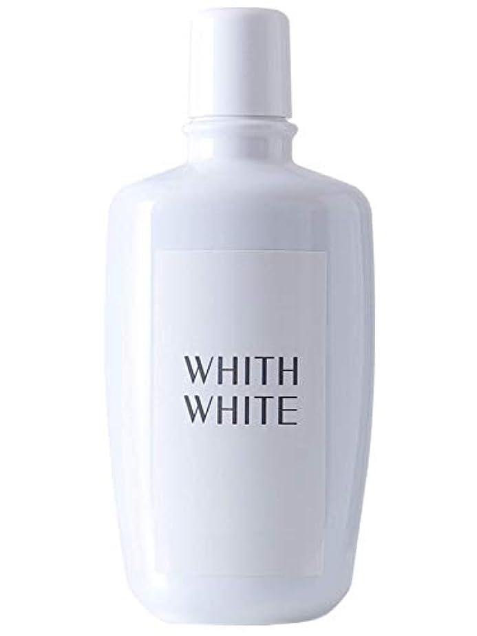浸透するどっち行進[医薬部外品] ホワイトニング マウスウォッシュ フィス ホワイト 低刺激タイプ 300ml
