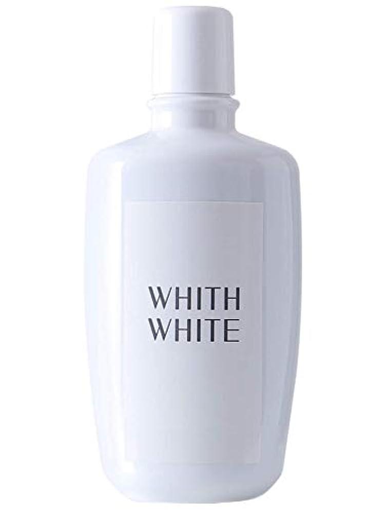 人気バンド飢饉[医薬部外品] ホワイトニング マウスウォッシュ フィス ホワイト 低刺激タイプ 300ml