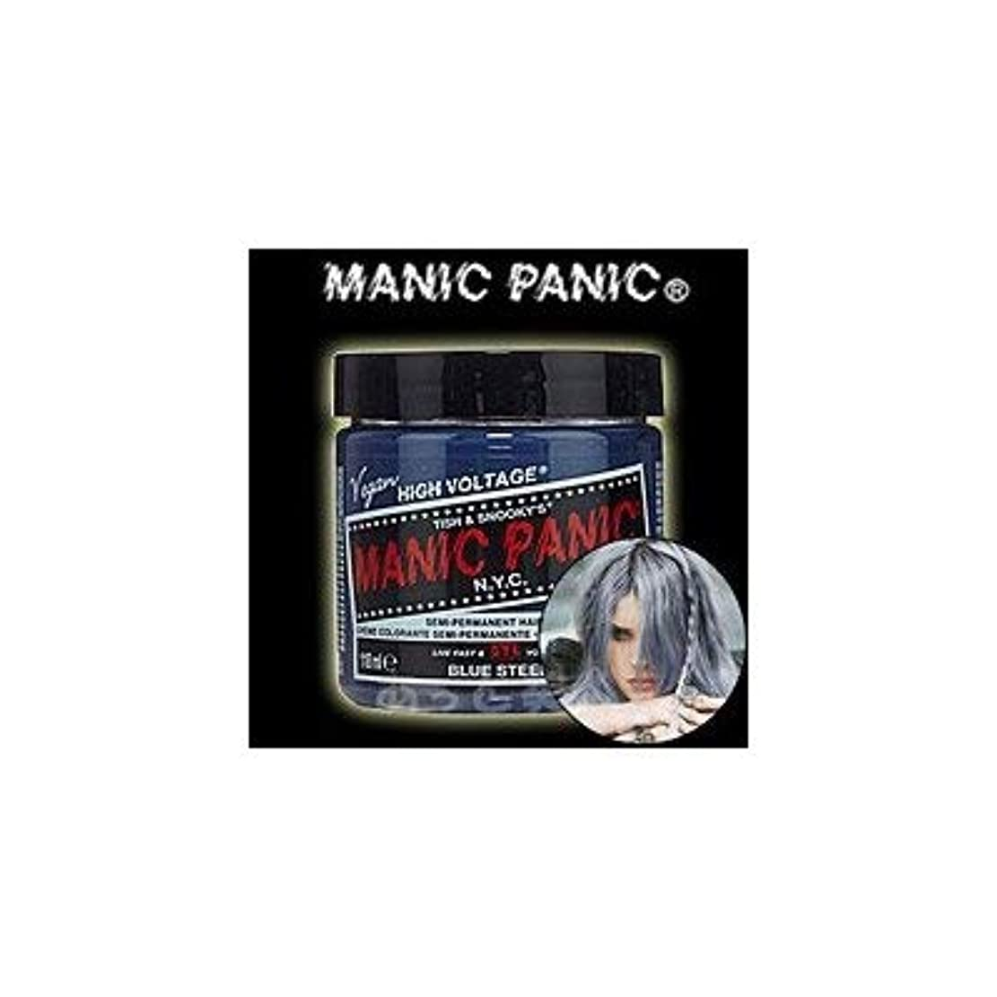 報酬モールス信号協会マニックパニック カラークリーム ブルースティール
