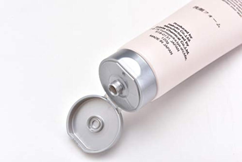 香ばしい電気的補償TAEKO ウォッシングフォーム 120g