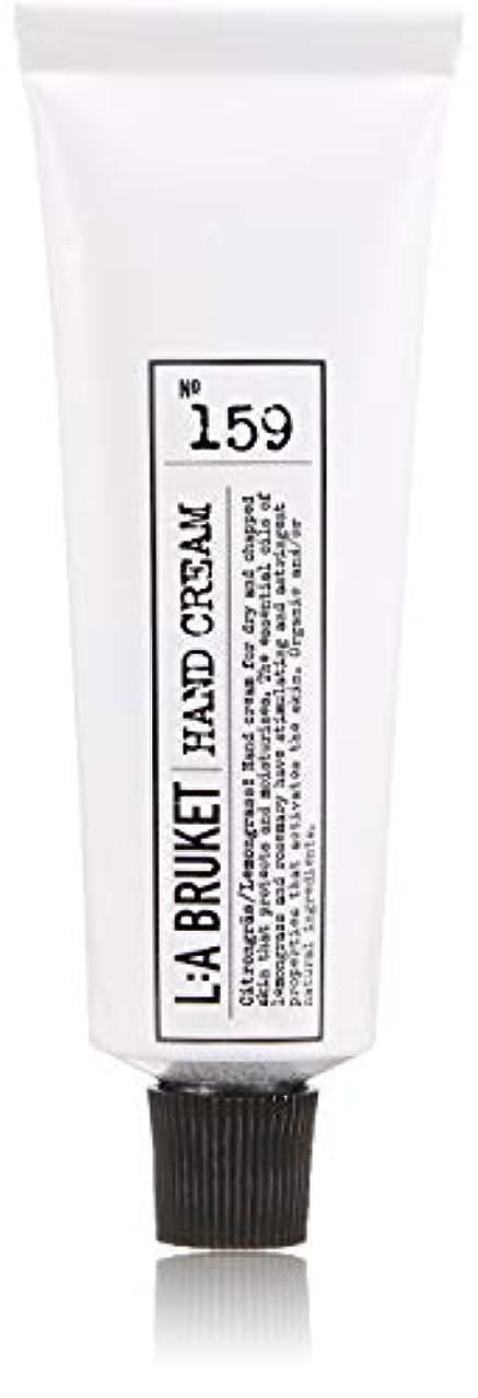 繊維準備したセンブランスL:a Bruket (ラ ブルケット) ハンドクリーム (レモングラス) 30ml