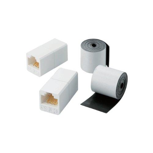 エレコム RJ中継コネクタ CAT5e 簡易防水テープ 屋外対応版 LD-VAPFR RJ45WP 1個