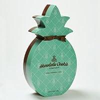 【Honolulu Cookie Company】Ultimate Collection Pineapple Shape Box (21pc)