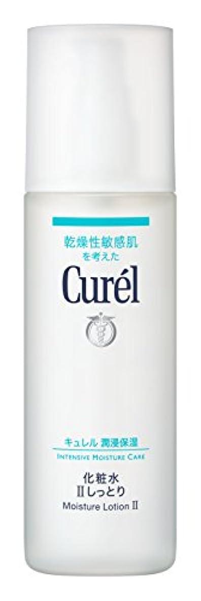 キュレル 化粧水2 150ml