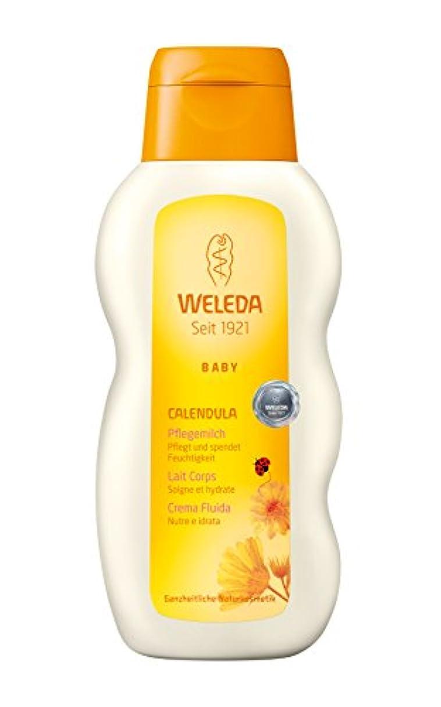 満足できる意図的スクリーチWELEDA(ヴェレダ) カレンドラ ベビーミルクローション 200ml