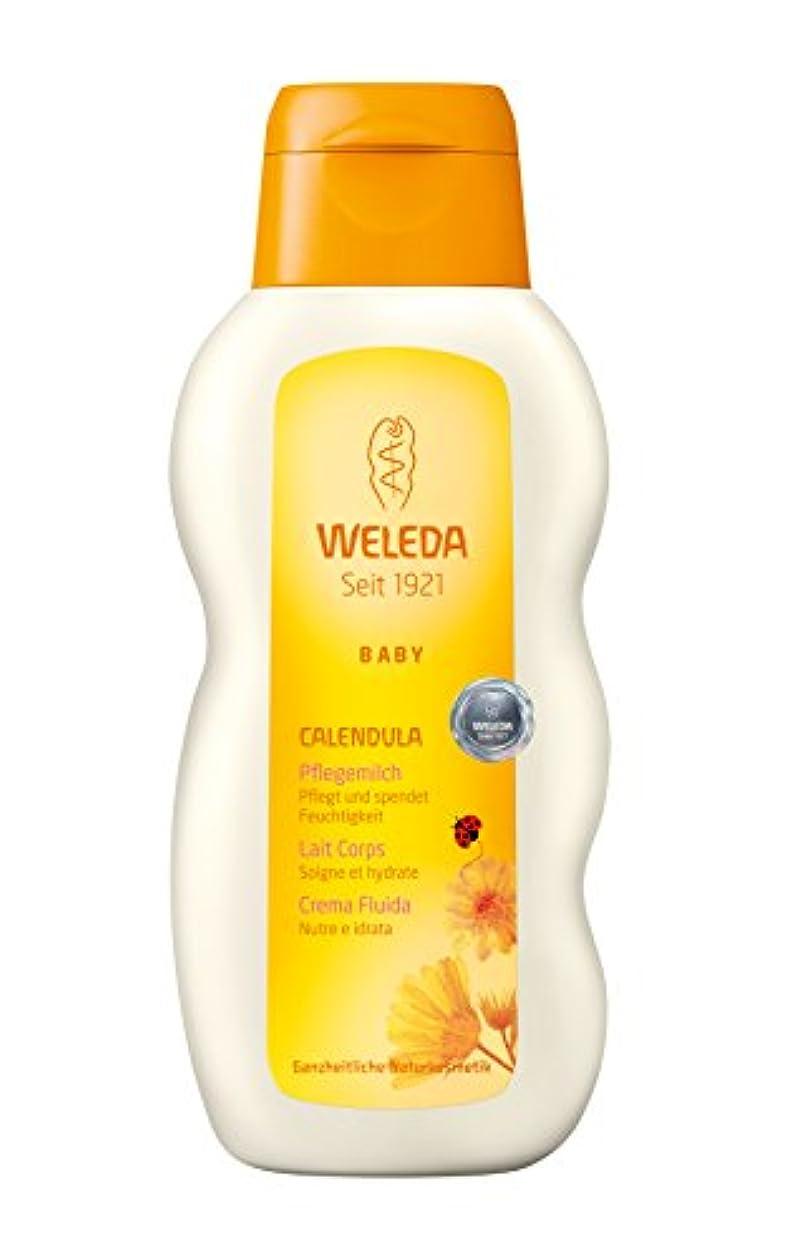 WELEDA(ヴェレダ) カレンドラ ベビーミルクローション 200ml