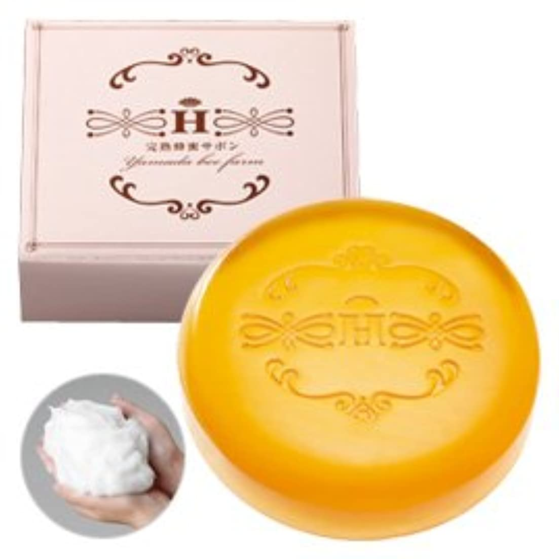 盟主動機付ける確率ハニーラボ 完熟蜂蜜サボン〈枠練〉 60g (箱入り)/Honey Lab Ripen Honey Soap <60g> In a box