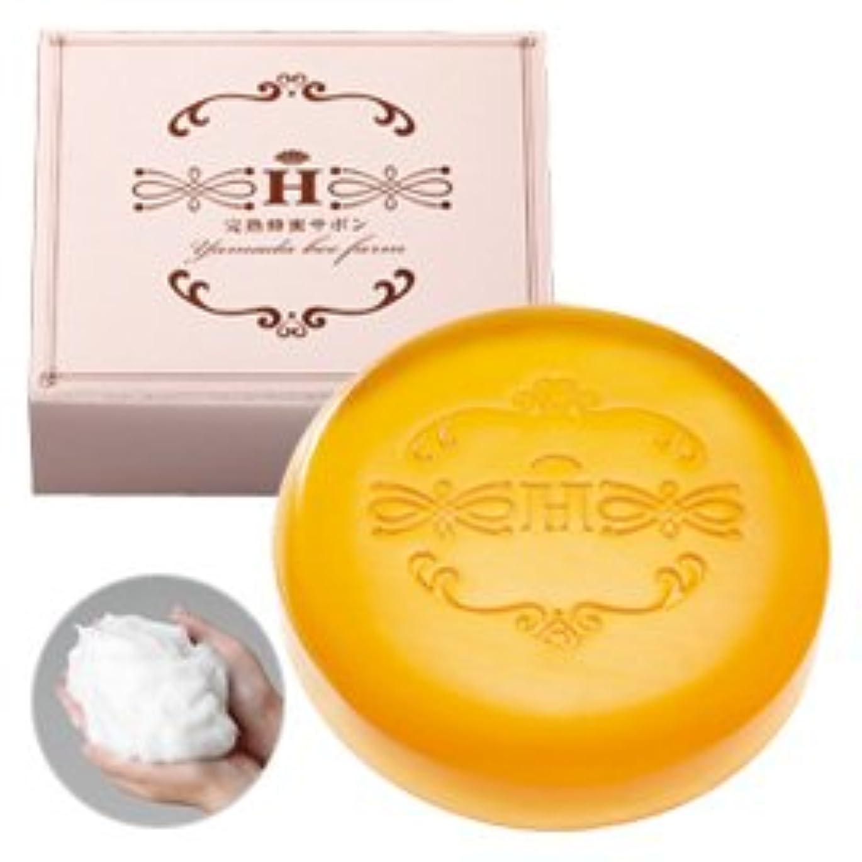 実験的火秘書ハニーラボ 完熟蜂蜜サボン〈枠練〉 60g (箱入り)/Honey Lab Ripen Honey Soap <60g> In a box