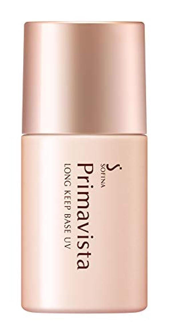 ポテト望まない引き出すプリマヴィスタ 皮脂くずれ防止化粧下地UV トライアルサイズ 8.5mL