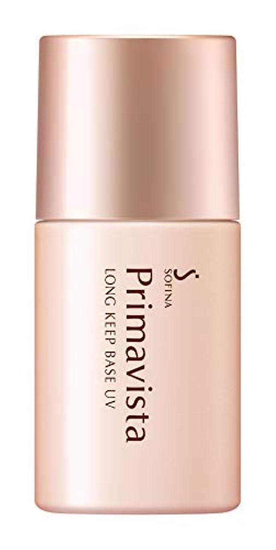 負担予報執着プリマヴィスタ 皮脂くずれ防止化粧下地UV トライアルサイズ 8.5mL