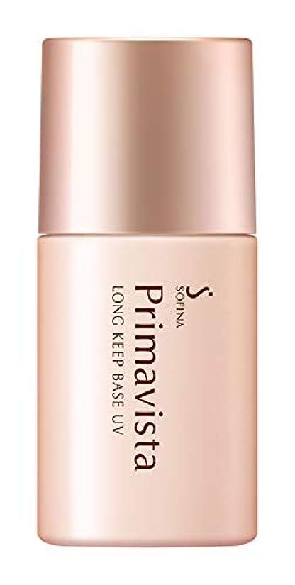 義務的噴火またはプリマヴィスタ 皮脂くずれ防止化粧下地UV トライアルサイズ 8.5mL