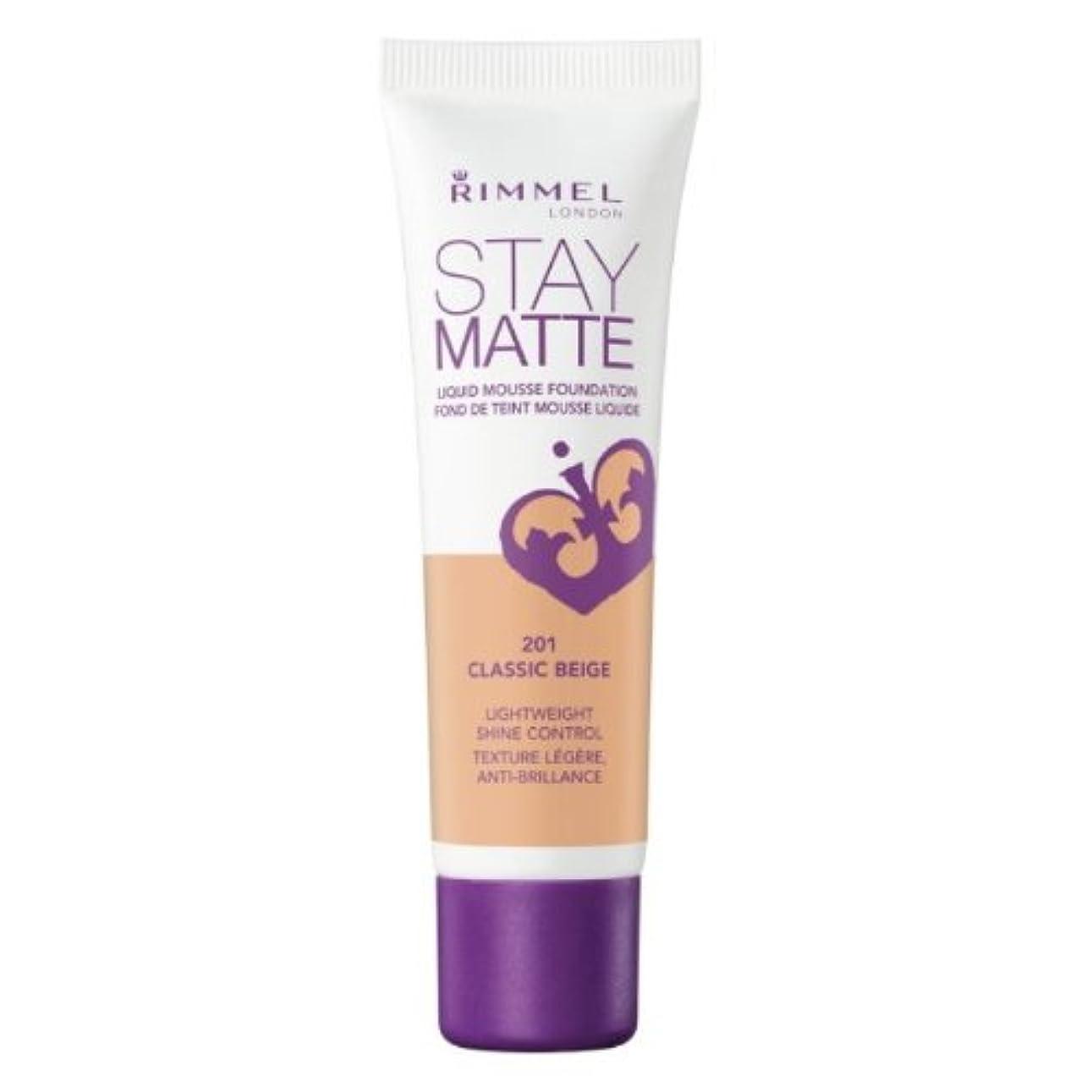 リットル役職参照する(3 Pack) RIMMEL LONDON Stay Matte Liquid Mousse Foundation - Classic Beige (並行輸入品)