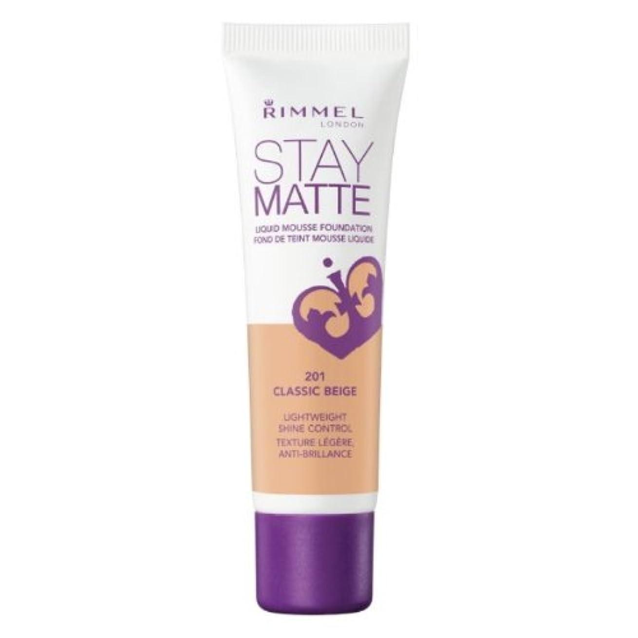 年金八引っ張るRIMMEL LONDON Stay Matte Liquid Mousse Foundation - Classic Beige (並行輸入品)