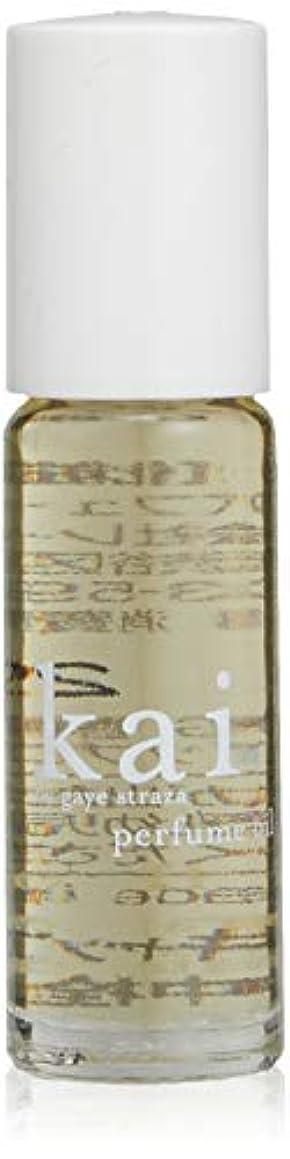 乗り出す変換ご注意kai fragrance(カイ フレグランス) パフュームオイル 3.6ml