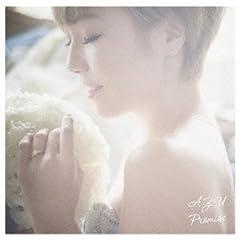 AZU「I LOVE YOU TOO feat. MIKU a.k.a tomboy」の歌詞を収録したCDジャケット画像