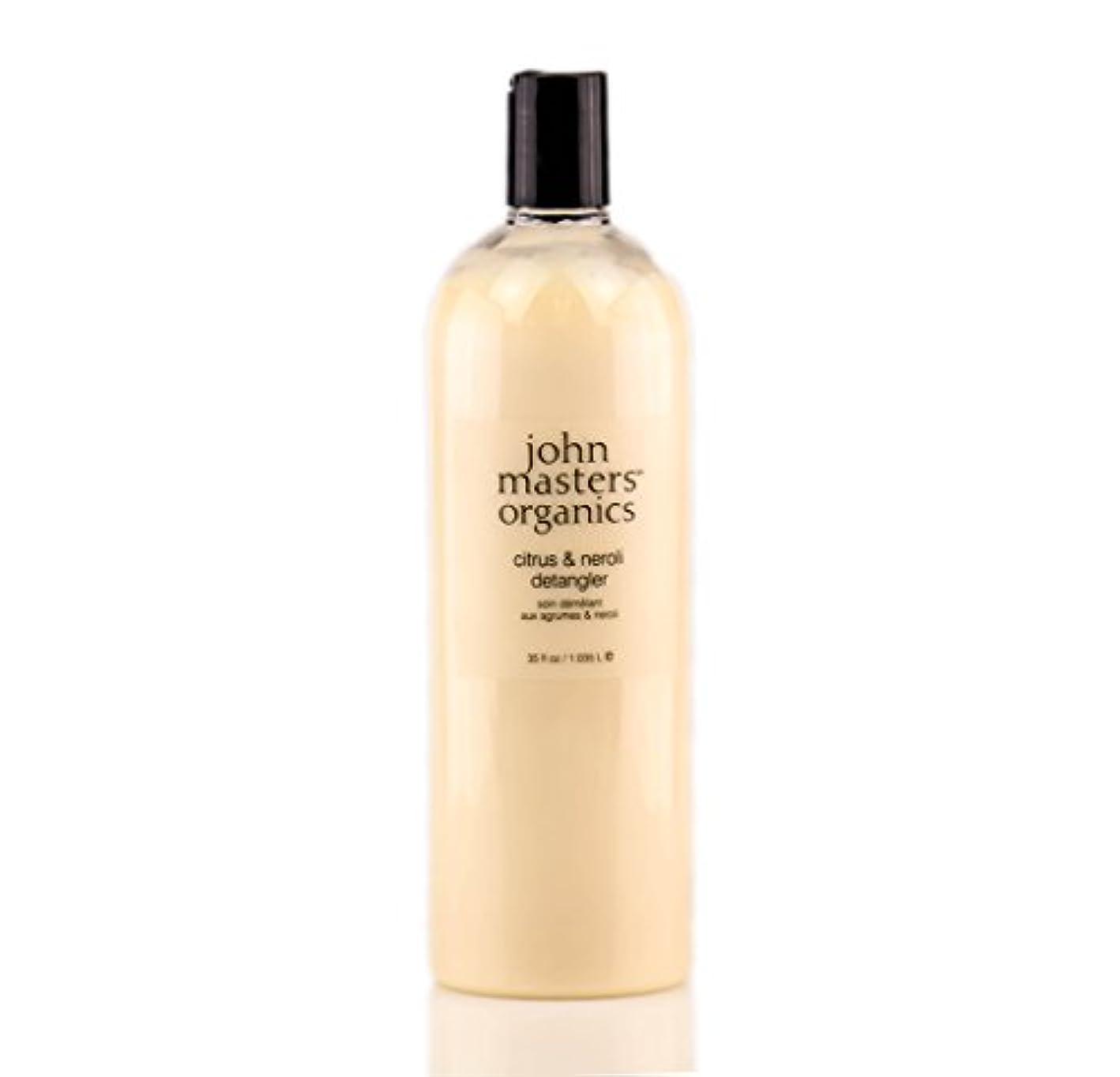 血より平らな塗抹ジョンマスターオーガニック シトラス&ネロリデタングラー ビッグボトル ポンプなし 1035ml