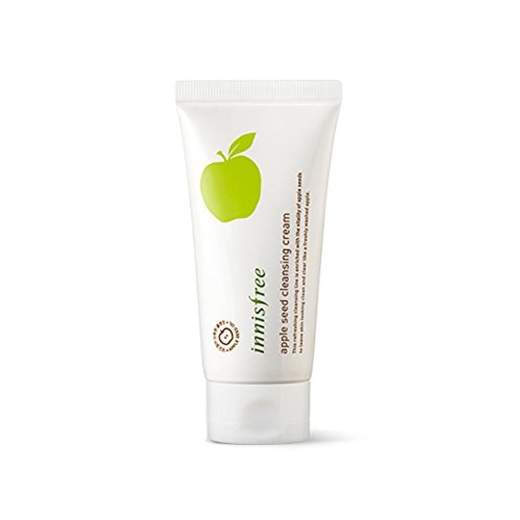 ロゴリーガンコミュニケーションイニスフリーアップルシードクレンジングクリーム150ml / Innisfree Apple Seed Cleansing Cream 150ml [海外直送品][並行輸入品]
