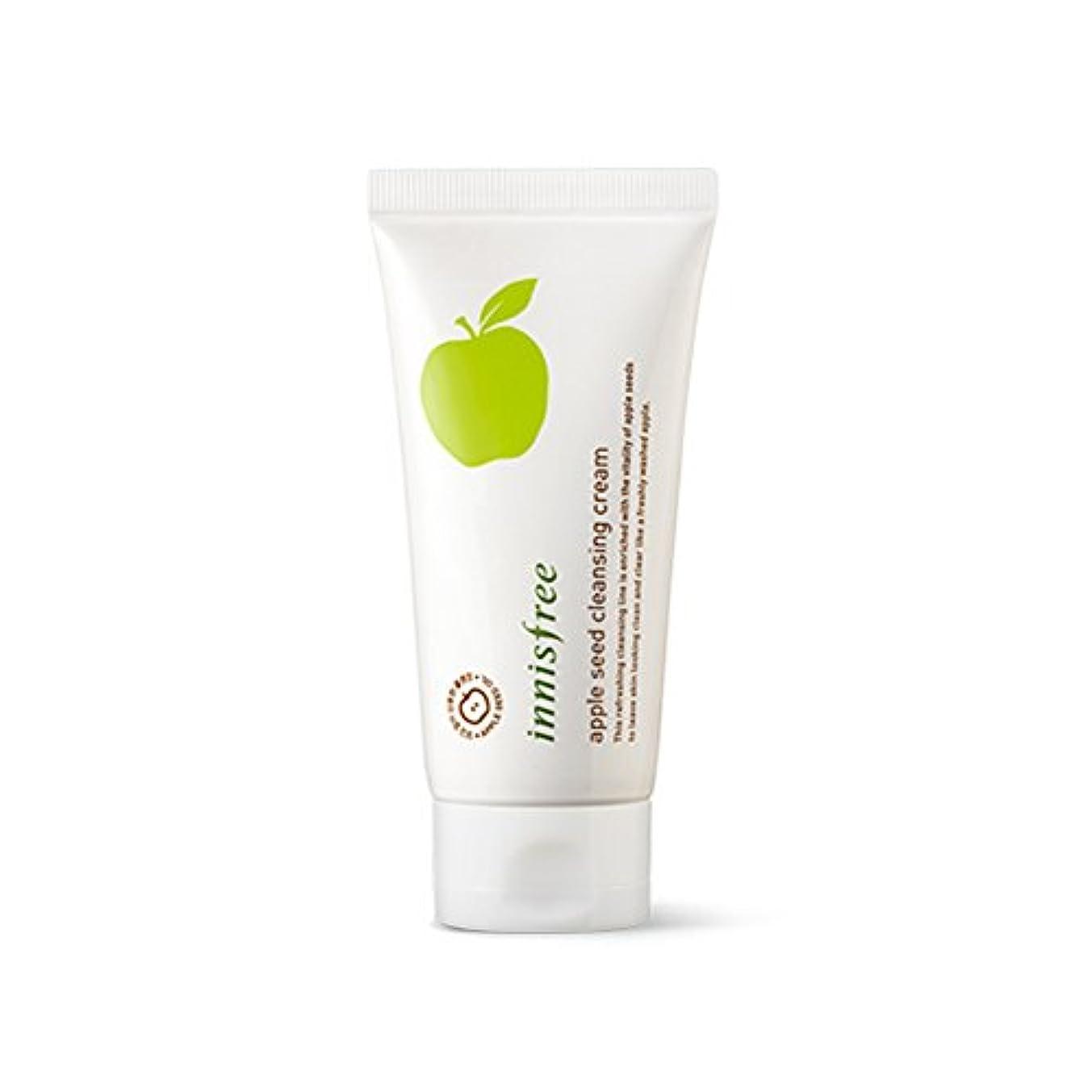 所得頑固な決してイニスフリーアップルシードクレンジングクリーム150ml / Innisfree Apple Seed Cleansing Cream 150ml [海外直送品][並行輸入品]