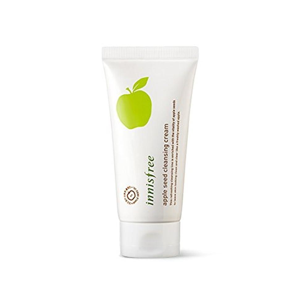 怒っている同盟大胆イニスフリーアップルシードクレンジングクリーム150ml / Innisfree Apple Seed Cleansing Cream 150ml [海外直送品][並行輸入品]