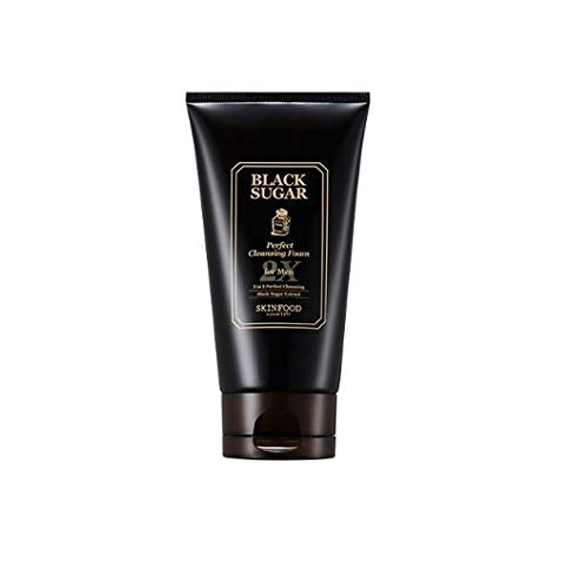 飛行機アルカイックパン屋Skinfood 男性用ブラックシュガーパーフェクトクレンジングフォーム2X / Black Sugar Perfect Cleansing Foam 2X for Men 150ml [並行輸入品]