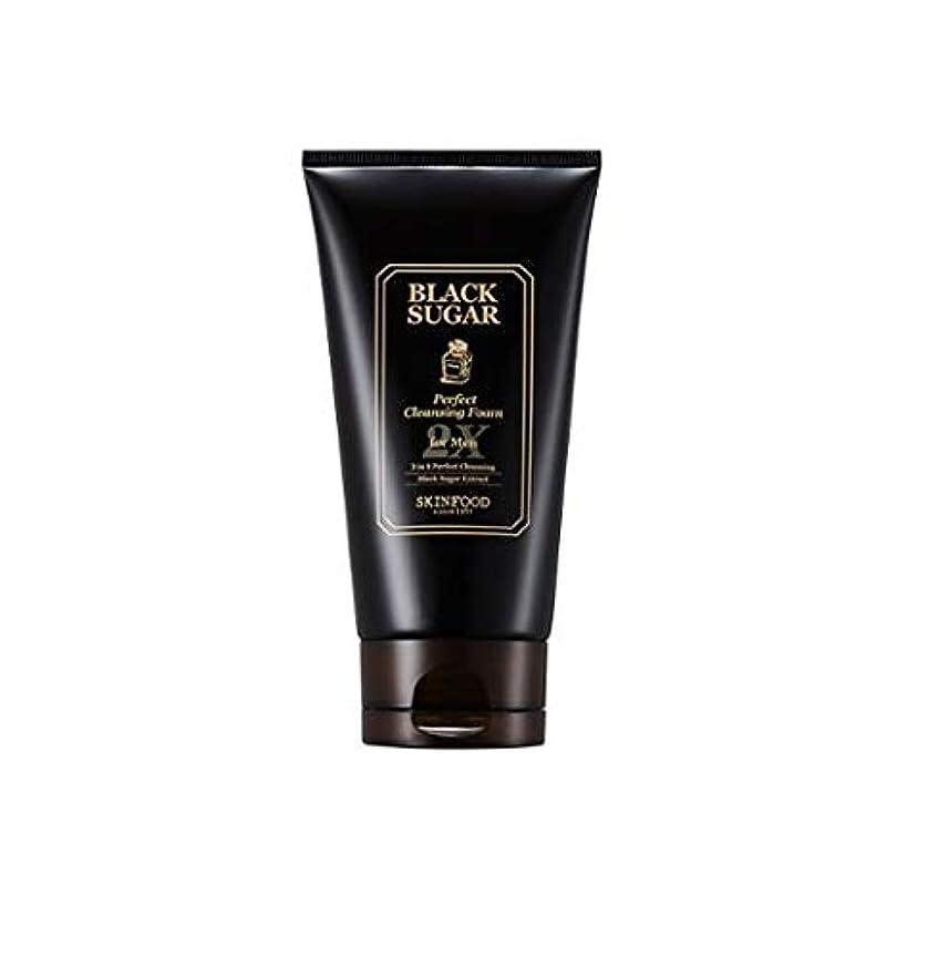 百年音節予約Skinfood 男性用ブラックシュガーパーフェクトクレンジングフォーム2X / Black Sugar Perfect Cleansing Foam 2X for Men 150ml [並行輸入品]