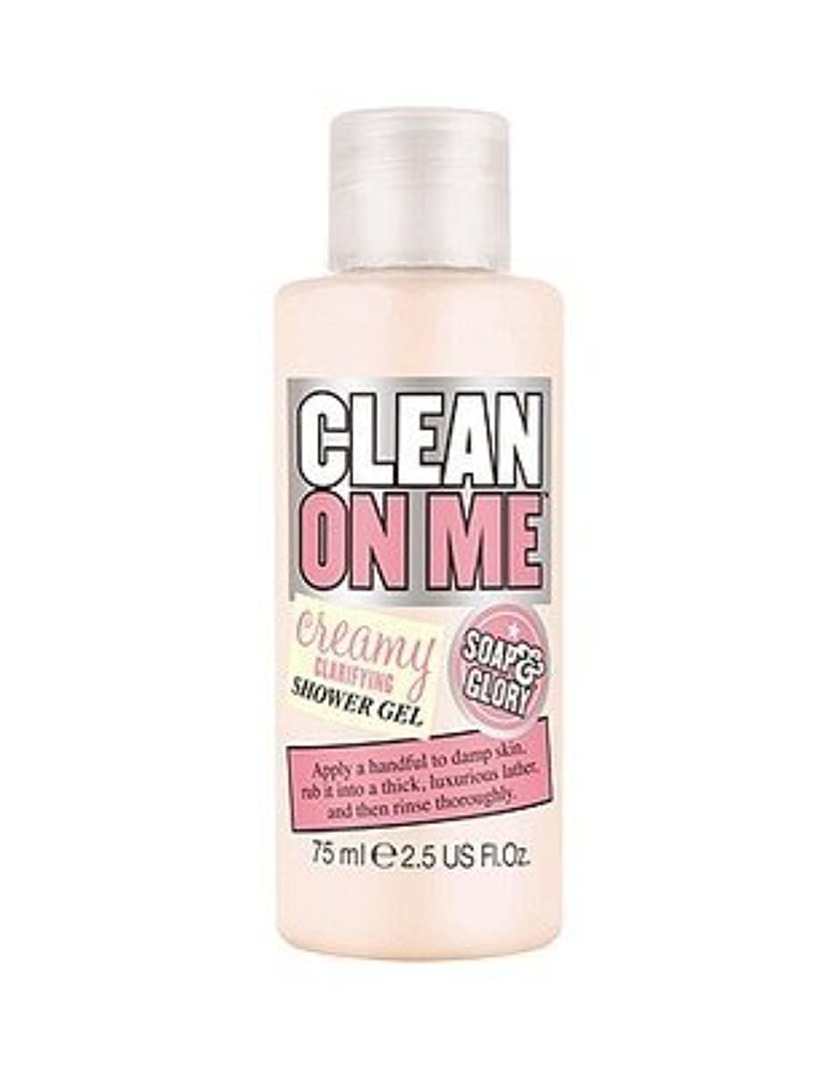 お嬢挨拶一方、Soap And Glory Clean On Me Shower Gel Mini Travel. 75ml by Soap & Glory [並行輸入品]