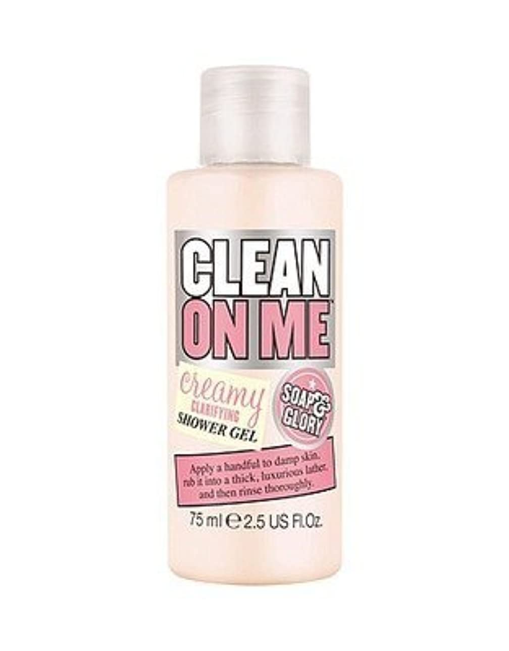 地質学精緻化バッジSoap And Glory Clean On Me Shower Gel Mini Travel. 75ml by Soap & Glory [並行輸入品]