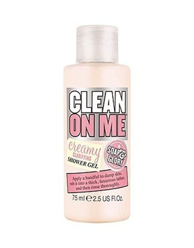 ボランティア克服する器用Soap And Glory Clean On Me Shower Gel Mini Travel. 75ml by Soap And Glory