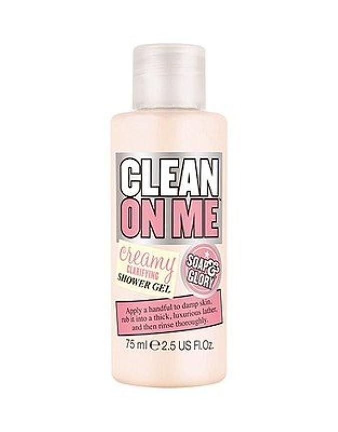 ボルト現実的飼い慣らすSoap And Glory Clean On Me Shower Gel Mini Travel. 75ml by Soap And Glory