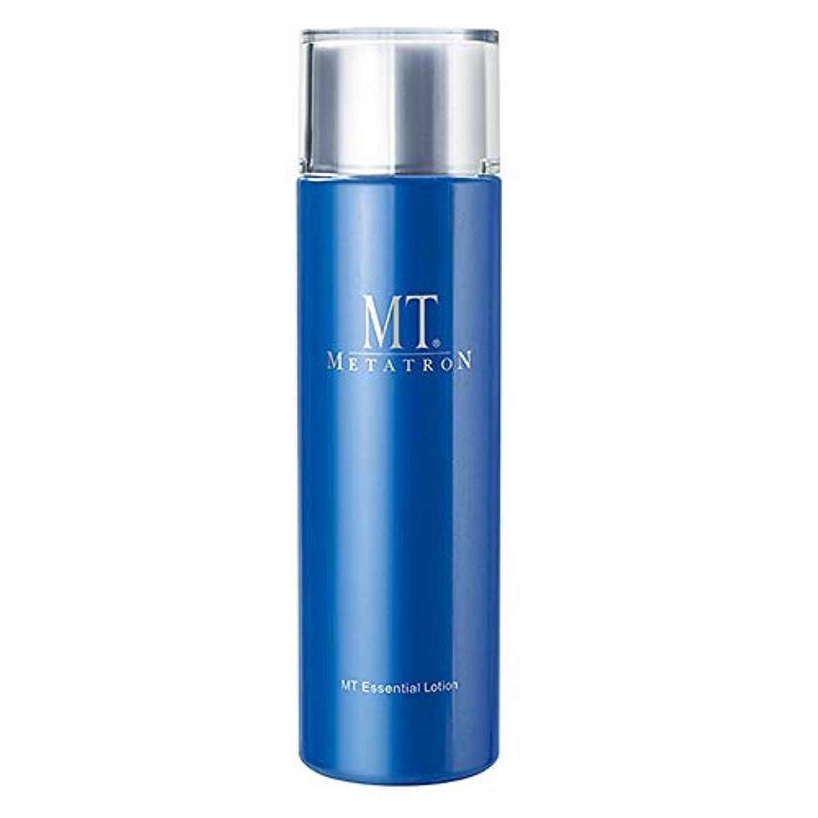 常に飾る気絶させるMT エッセンシャルローション 150mL (化粧水)