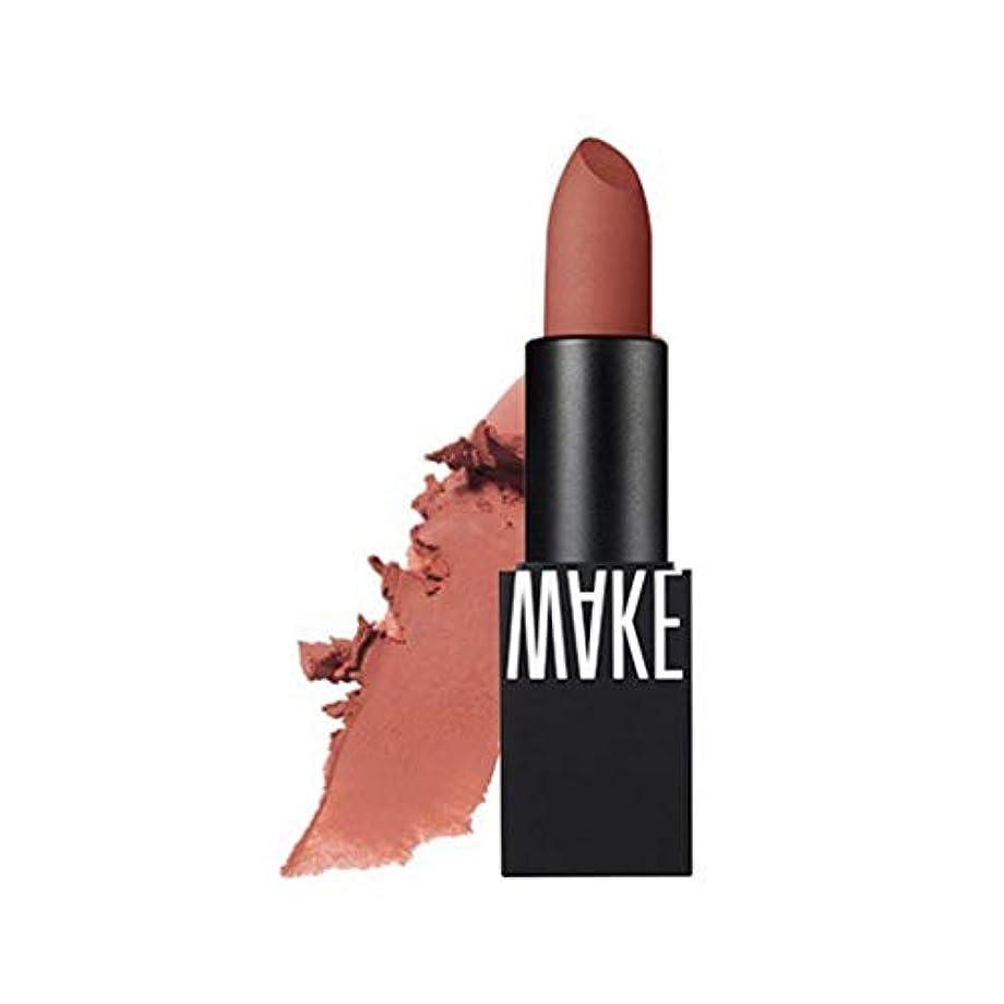 反響する輸血距離ウェイクメイクルージュゴンゼロリップスティック3.4g、Wakemake Rouge Gun Zero Lipstick 3.4g [並行輸入品] (Mr. Beige)
