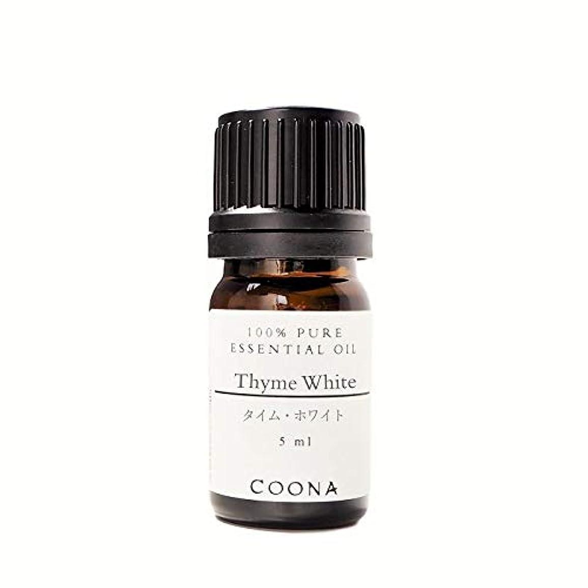 パースブラックボロウ更新する申請者タイム ホワイト 5 ml (COONA エッセンシャルオイル アロマオイル 100%天然植物精油)