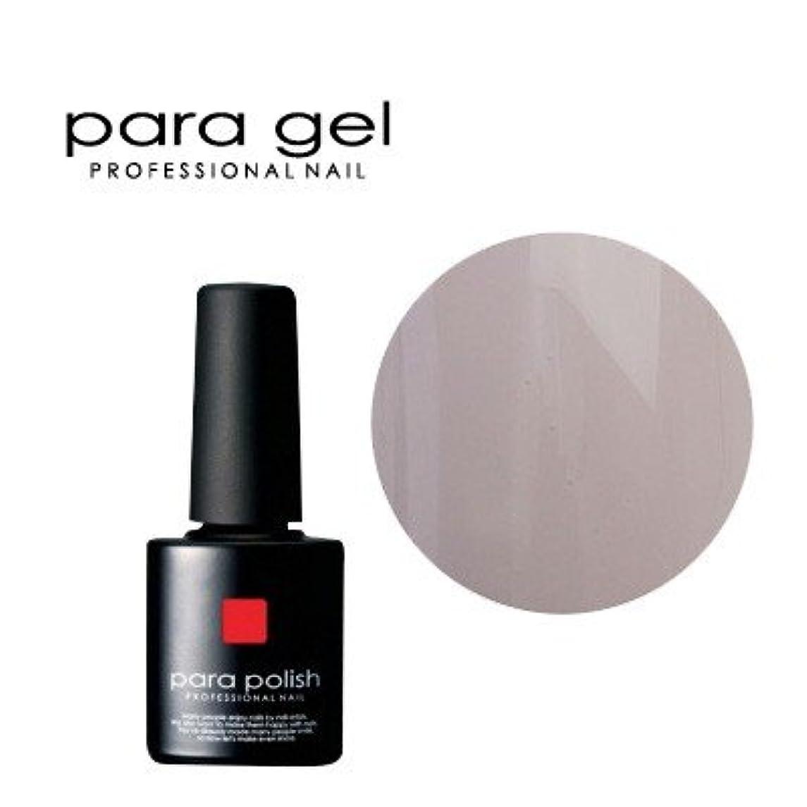 カフェ謙虚詩パラジェル para polish(パラポリッシュ) カラージェル MD10 グレージュ 7g