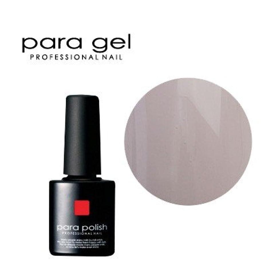 盟主身元抑圧者パラジェル para polish(パラポリッシュ) カラージェル MD10 グレージュ 7g