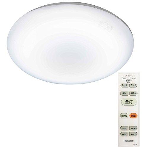 山善(YAMAZEN) 【日本製】 LEDシーリングライト(8畳用) リモコン付 4000lm 10段階調光(常夜灯4段階)機能付 LC-A082D