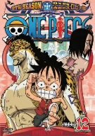 ONE PIECE ワンピース 9THシーズン エニエス・ロビー篇 piece.12 [DVD]の詳細を見る