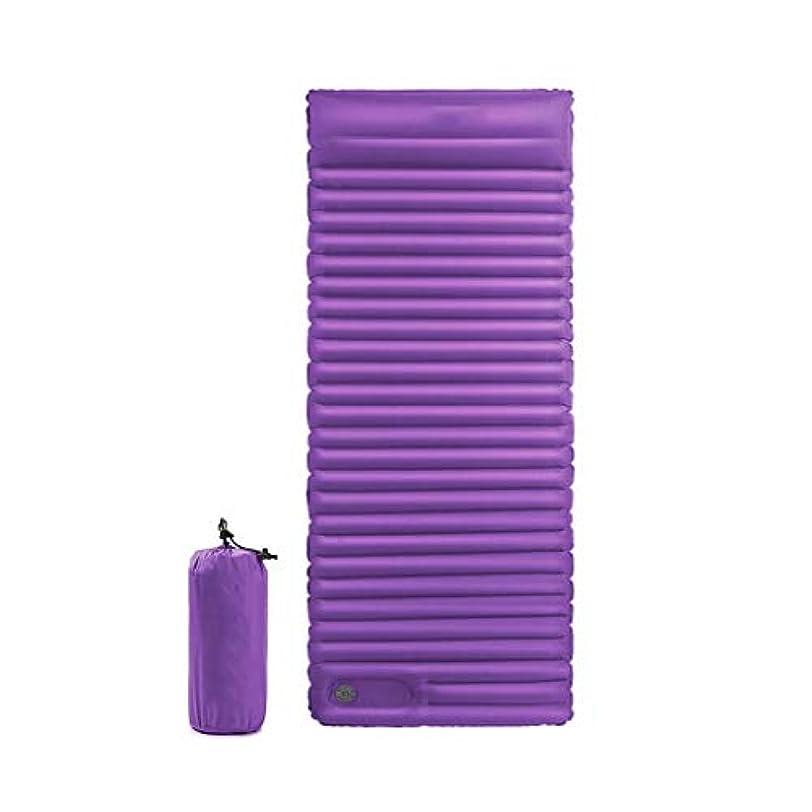 ネックレス合理的背の高いXF インフレータブルクッション屋外プッシュ式テントスリーピングパッド肥厚キャンプマットポータブル仮眠ランチブレイクマット、195×80×7.5センチ キャンプ用寝具 (Color : B, Size : 195X80X7.5cm)