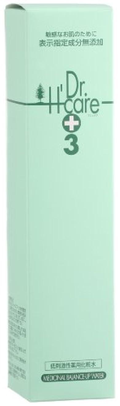 ラッシュ色合い新年アシュケア薬用バランスアップウォーター120ML
